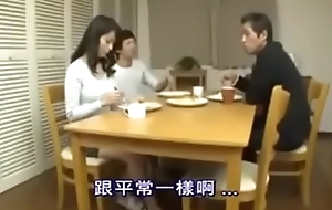 Japanese Asian Mom Cheating with their way Young Son