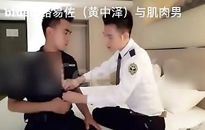 Xuan Bing - China Gay p1