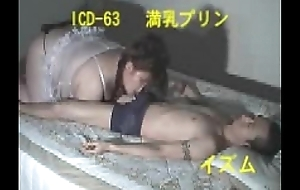 Cute Japanese bbw in lingerie gets boned