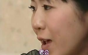 Japanese love reckoning 241