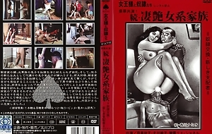 Frightening JAV censorable adult scene with exotic japanese whores