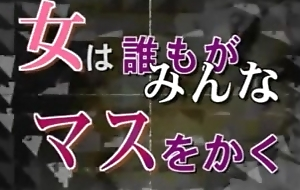 japanese melodrama