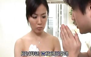 Milf Japanese Matriarch Sexual relations With Laddie - stepfamilyxxx xxx2020.pro