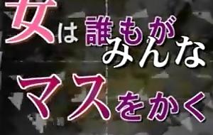 Japanese love story 10